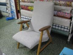 50-60 luvun tuoli