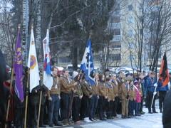 2013 Itsenäisyyspäivän lipunnosto