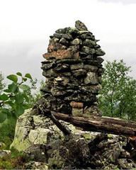 Ruotsin vallan aikainen rajapyykki Inarin Nammivaarassa,VVV.