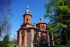 Pyhän Suurmarttyyri Georgioksen kirkko Jööpressä