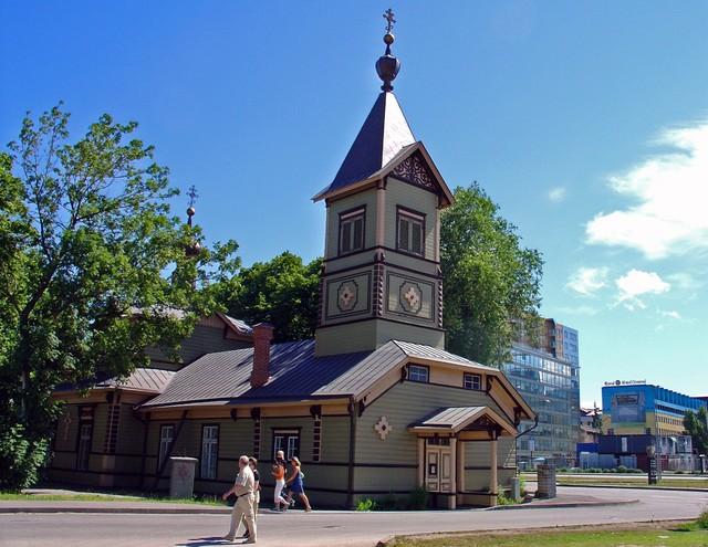Pyhien Simeonin ja Hannan katedraali