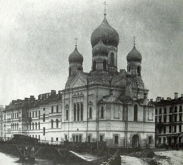 Pyhän Isidorin kirkko Pietarissa