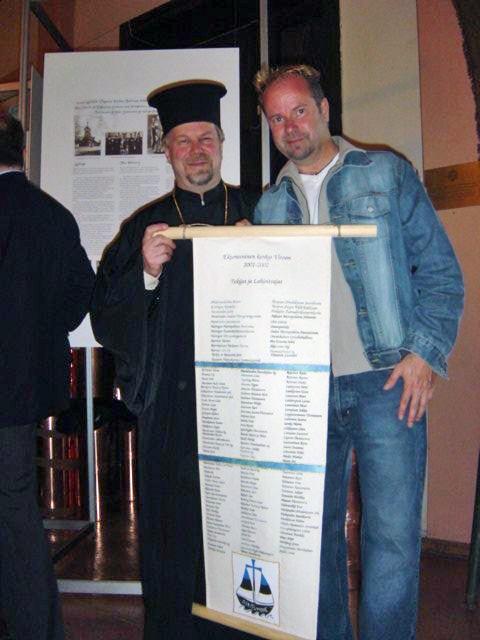 Pyhien Simeonin ja Hannan kirkko 2003