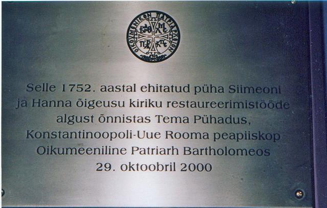 Patriarkka Bartolomeoksen vierailu 2000