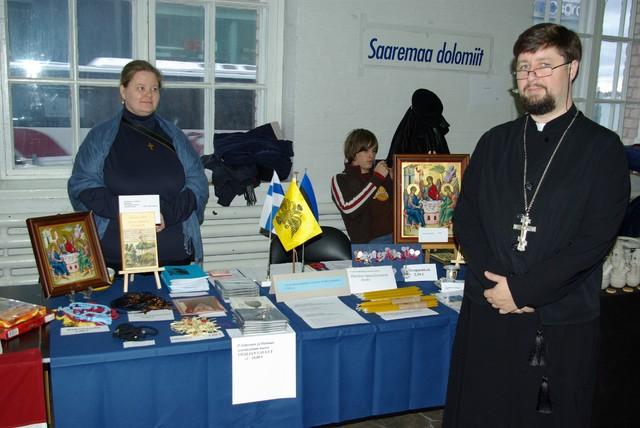 Martin markkinat 2007
