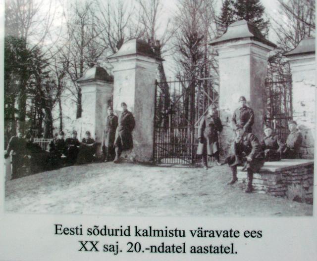 Koplin hautausmaa