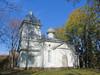 Pyhän Hengen kirkko Luhamaalla