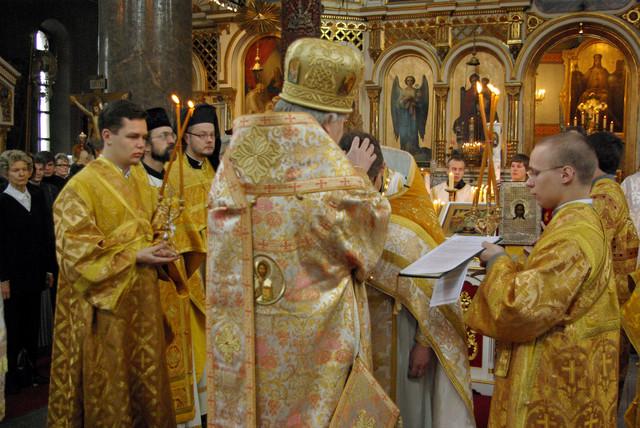 Helsingin seurakunnan kirkkoherran virkaanasettaminen 2009