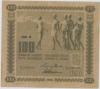 100 mk 1922 Litt C AE 0871590