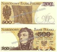 500 zlotych 1982 Polski