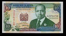 kenya_10_shillingi_kumi_1990
