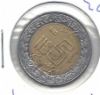 5_pesos_coin_1993_mexico